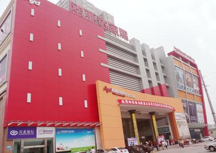 红色欧式建筑 广场
