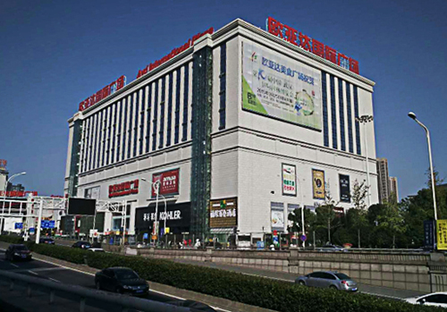 欧亚达汉口国际广场图片